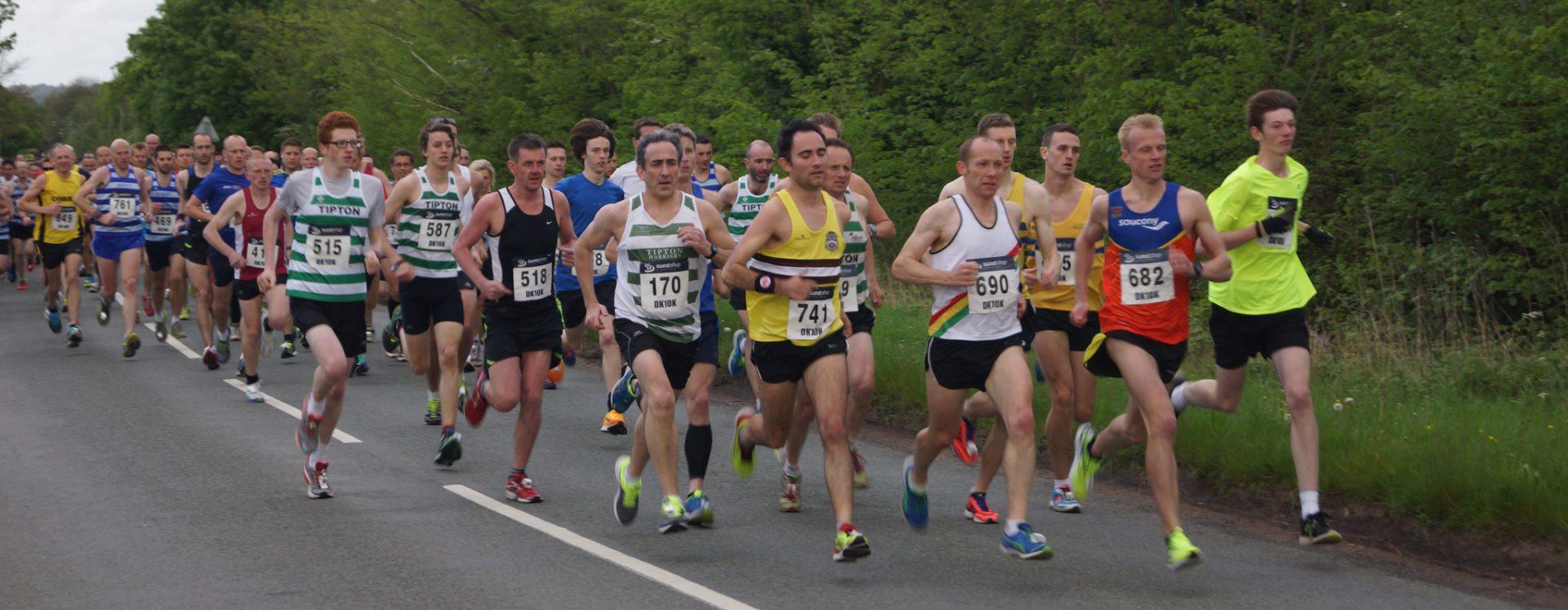 DK Running Club